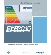 ebmpapst EXCEEDS the Erp2015